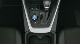 Selector de modo de conducción (NORMAL-ECO-SPORT-EV)